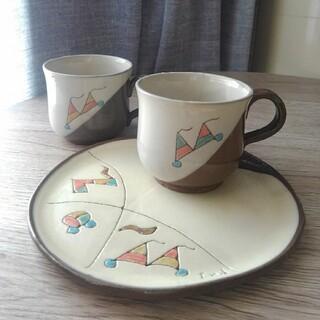 作家さんのマグカップ2個&お皿1枚(グラス/カップ)
