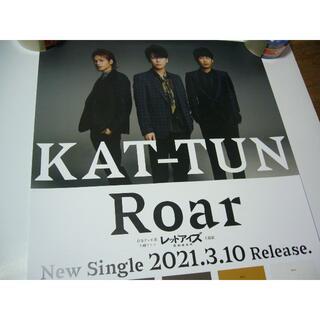 B2大 ポスター KAT-TUN  レッドアイズ Roar(印刷物)