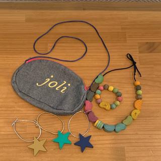 マイジュエリーセット gg* アクセサリー my jewelry set ジジ(知育玩具)