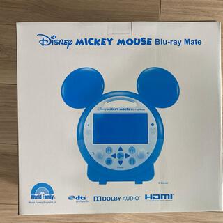 ディズニー(Disney)のDWE ポータブルブルーレイDVDプレイヤー ミッキーメイト(ブルーレイプレイヤー)
