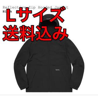 シュプリーム(Supreme)のSupreme Reflective Zip Hooded Jacket L(ナイロンジャケット)