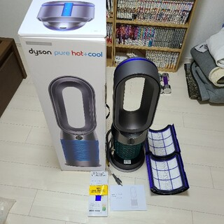 Dyson - ダイソン Dyson Pure Hot + Cool HP04