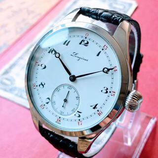 LONGINES - #1276【シンプルなホワイトフェイス】メンズ 腕時計 ロンジン 懐中 動作良好