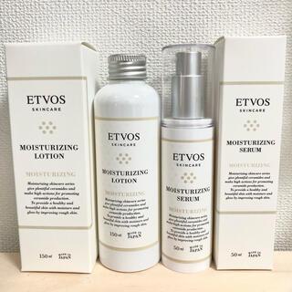 エトヴォス(ETVOS)のエトヴォス 2点セット(化粧水/ローション)