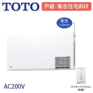 トウトウ(TOTO)の洗面暖房機 TOTO TYR1024BE(電気ヒーター)
