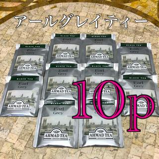 【英国】紅茶 アールグレイティー☆ティーパック 10袋☆今だけ+1p増量中♪♪(茶)