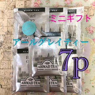 【ミニギフト】【ご自宅用】紅茶 アールグレイティー☆ティーパック☆おすすめ♪♪(茶)