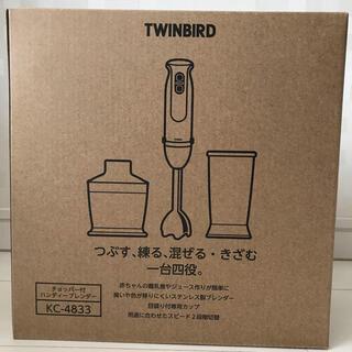 ツインバード(TWINBIRD)のチョッパー付ハンディブレンダー(フードプロセッサー)