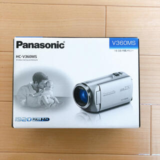 Panasonic - パナソニック HC-V360MS-K