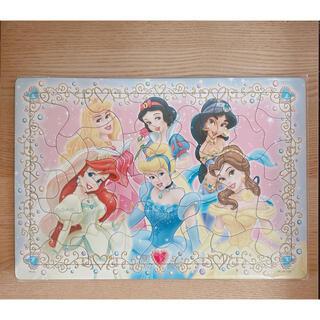 ディズニー(Disney)のDisney Princess & Princess Sophia パズルセット(その他)