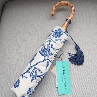 ケイタマルヤマ(KEITA MARUYAMA TOKYO PARIS)のKEITA MARUYAMA折り畳み傘(傘)