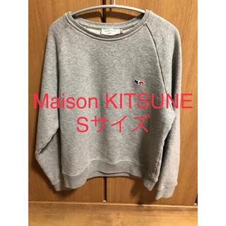 メゾンキツネ(MAISON KITSUNE')のMAISON KITSUNE メゾンキツネ スウェット(トレーナー/スウェット)