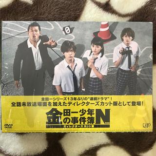 ヘイセイジャンプ(Hey! Say! JUMP)の金田一少年の事件簿N(neo) ディレクターズカット版 DVD-BOX(TVドラマ)