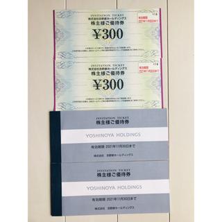 ヨシノヤ(吉野家)の吉野家 株主優待券 6600円分(レストラン/食事券)