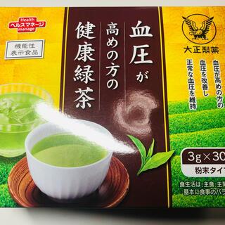 タイショウセイヤク(大正製薬)の【30袋】大正製薬 血圧が高めの方の健康緑茶(健康茶)