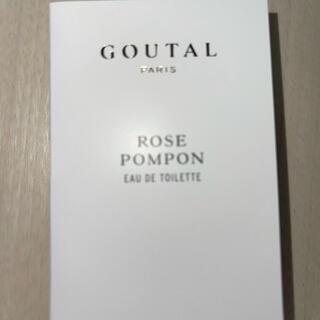 アニックグタール(Annick Goutal)のローズ ポンポン オーデトワレ  1.5mll(香水(女性用))