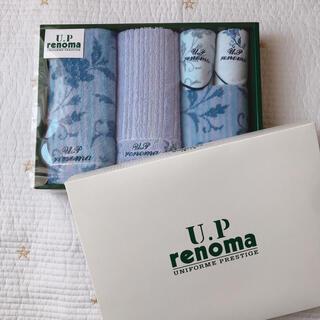 ユーピーレノマ(U.P renoma)のユーピーレノマ タオルセット(タオル/バス用品)