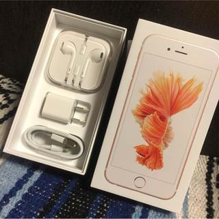 純正 iPhone6S 箱付き イヤフォン&充電器(バッテリー/充電器)