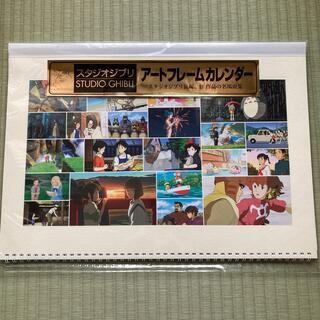 ジブリ(ジブリ)の2021 ジブリ カレンダー 新品未使用(カレンダー/スケジュール)