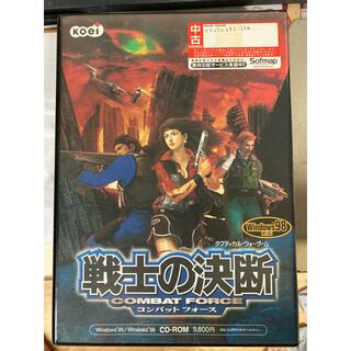 Koei Tecmo Games - コーエー 戦士の決断 コンバットフォース win95,win98ソフト