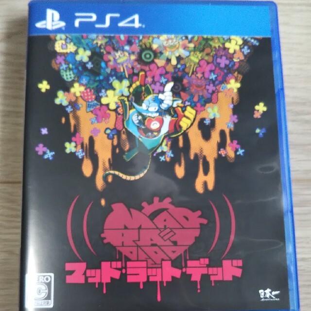 MAD RAT DEAD PS4 エンタメ/ホビーのゲームソフト/ゲーム機本体(家庭用ゲームソフト)の商品写真