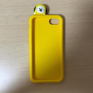 ボウダンショウネンダン(防弾少年団(BTS))のBT21 BTS CHIMMY チミー iPhone8ケース(iPhoneケース)