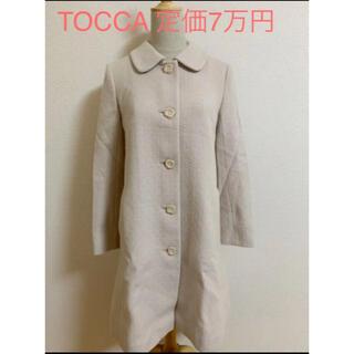 TOCCA - TOCCA アンゴラ混ウールコート