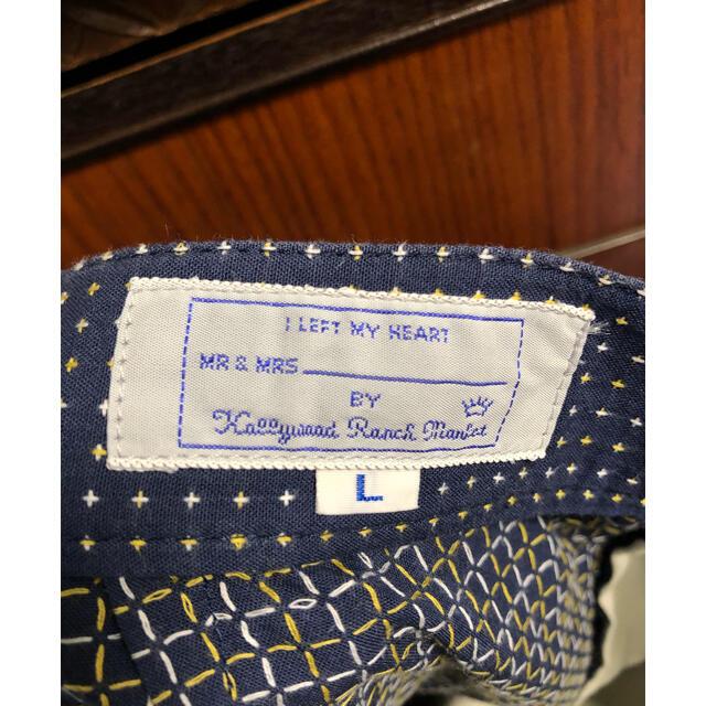 HOLLYWOOD RANCH MARKET(ハリウッドランチマーケット)のハリウッドランチマーケット HRM ハリラン ショートパンツ メンズのパンツ(ショートパンツ)の商品写真