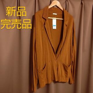 ジーユー(GU)のGU ニットジャケット カーディガン(カーディガン)