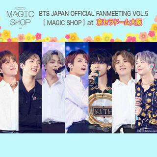 ボウダンショウネンダン(防弾少年団(BTS))のBTS JAPAN OFFICIAL FANMEETING VOL.5 (アイドルグッズ)