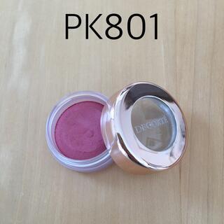 コスメデコルテ(COSME DECORTE)のコスメデコルテ アイグロウジェム PK801(アイシャドウ)