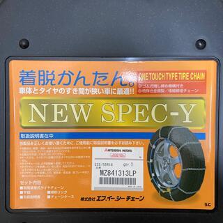 ミツビシ(三菱)の☆値下げ☆新品未使用!純正デリカD5用簡易装着式タイヤチェーン(車外アクセサリ)