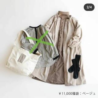SM2 - サマンサモスモス2021年福袋ベージュ
