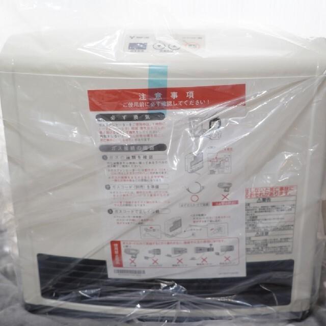 Rinnai(リンナイ)の東邦ガスのガスファンヒーター スマホ/家電/カメラの冷暖房/空調(ストーブ)の商品写真