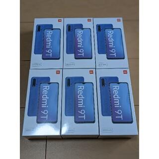 アンドロイド(ANDROID)のXiaomi redmi 9T 6台 SIMフリー(スマートフォン本体)