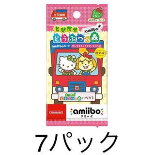 ニンテンドウ(任天堂)の復刻 どうぶつの森 サンリオamiiboカード 7パック(カード)