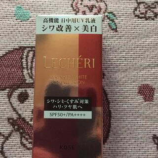 コーセー(KOSE)のルシェリ(乳液/ミルク)