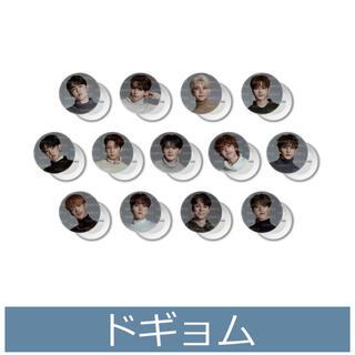 セブンティーン(SEVENTEEN)の火 ドギョム 缶バッジ IN-COMPLETE seventeen 公式グッズ(K-POP/アジア)