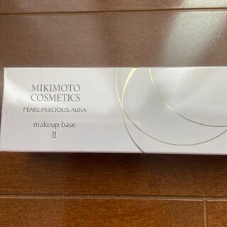 ミキモトコスメティックス(MIKIMOTO COSMETICS)のミキモト化粧品 メイクアップベース(化粧下地)