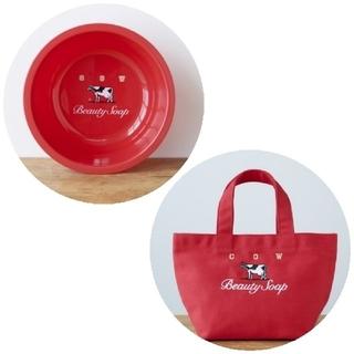 カウブランド 赤箱デザイン桶 & 赤箱オリジナルデザイン トートバッグ セット