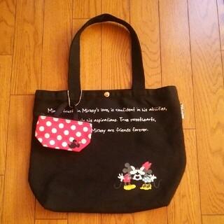 ディズニー(Disney)のSteady. 付録バック  ミッキー&ミニー(ファッション)