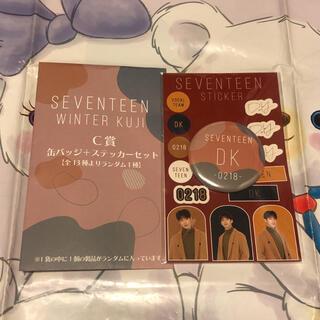 セブンティーン(SEVENTEEN)の火 C賞 ドギョム winter くじ seventeen 公式グッズ(K-POP/アジア)