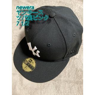 ニューエラー(NEW ERA)のNew Era ツバ裏ピンク Cap 7 1/2ニューエラ ヤンキースキャップ①(キャップ)