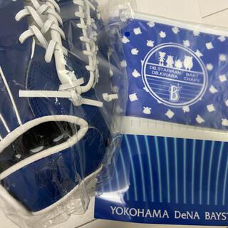 ヨコハマディーエヌエーベイスターズ(横浜DeNAベイスターズ)の新品ベイスターズ グローブセット(グローブ)