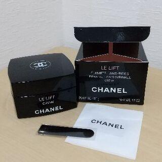 シャネル(CHANEL)のシャネル  ル リフト クレーム 50g(フェイスクリーム)
