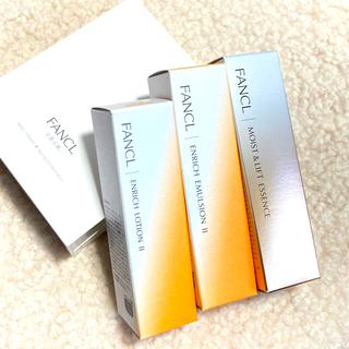 ファンケル(FANCL)の新品 FANCLファンケル エンリッチ化粧水 乳液 M&Lエッセンス 3点セット(化粧水/ローション)