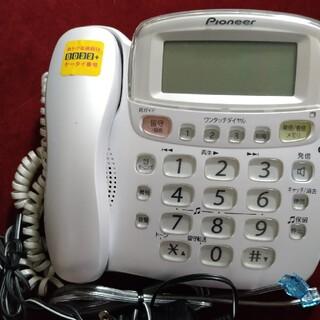 パイオニア(Pioneer)のPioneer 固定電話 TF−V53−S(その他)
