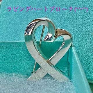 ティファニー(Tiffany & Co.)の値下げ ティファニーラビングハートブローチ(*^^*)(ブローチ/コサージュ)