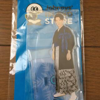 ジャニーズ(Johnny's)のSnowMan 渡辺翔太 アクスタ 第2弾(アイドルグッズ)