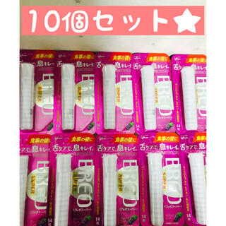 10個セット★ブレオスーパー グレープミント(菓子/デザート)